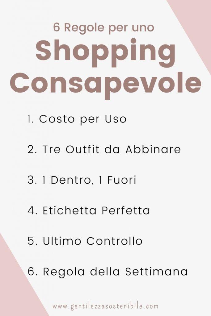 Pinterest 6 regole per uno Shopping Consapevole
